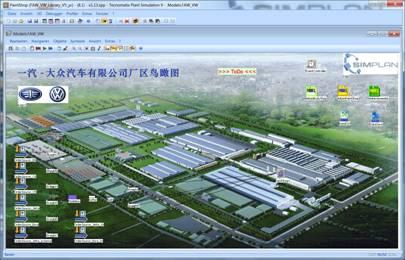 SimPlan China weiter auf Erfolgskurs